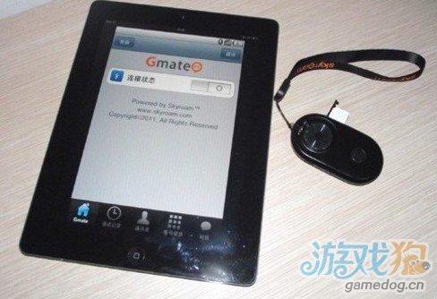 Gmate五分钟实现ipad2打电话功能实战5