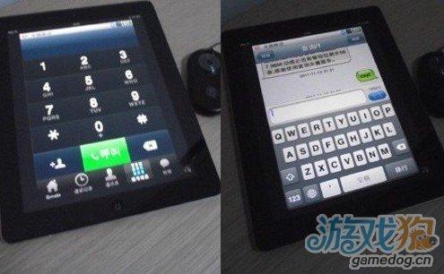 Gmate五分钟实现ipad2打电话功能实战7