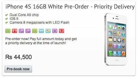 印度iPhone4S售价公布价格高昂还必须签合约