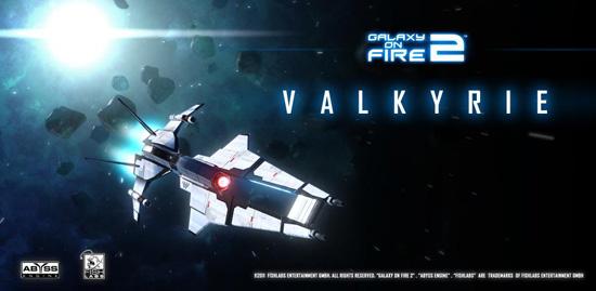 飞行射击手机游戏《浴火银河2》上手攻略和心得汇总1