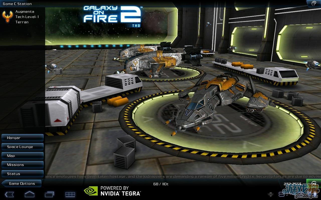 飞行射击手机游戏《浴火银河2》上手攻略和心得汇总2