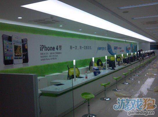 中国电信营业厅出现iPhone4S海报 引入时间未定