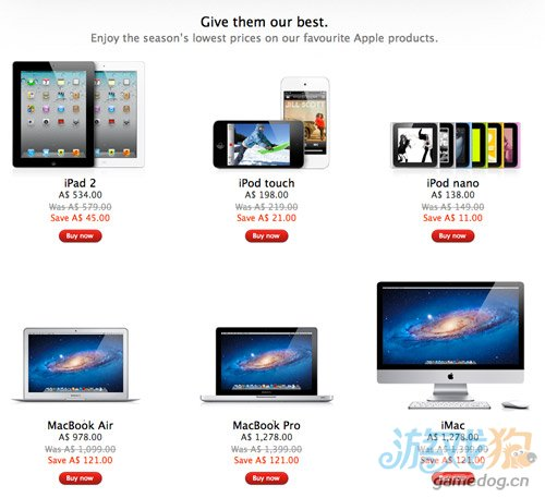 苹果黑色星期五大促销活动全球上线