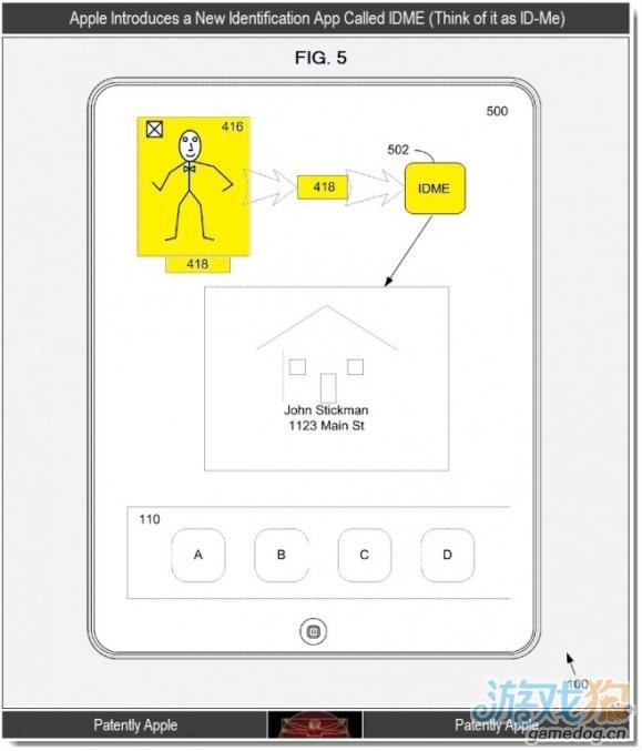 """苹果新专利:iOS系统持续覆盖层用户界面 """"IDME""""社交网络应用"""