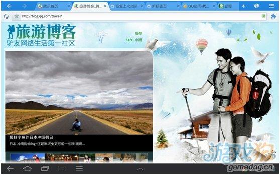 QQ浏览器HD1.6(aPad)发布