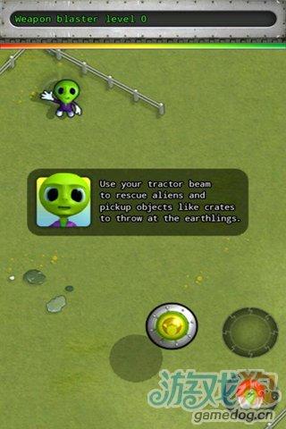 射击手游《外星人救援队》您将驾驶飞船营救外星人