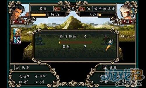RPG策略手机游戏大作《魔剑镇魂曲》通关攻略