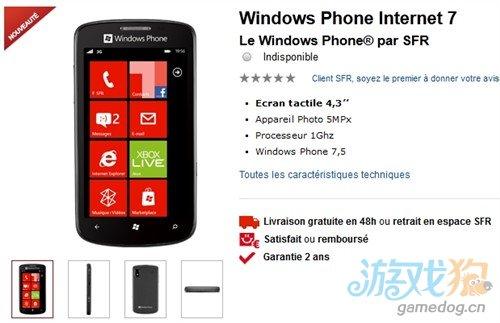 ZTE Tania W7手机售价270欧元 将本月法国上市