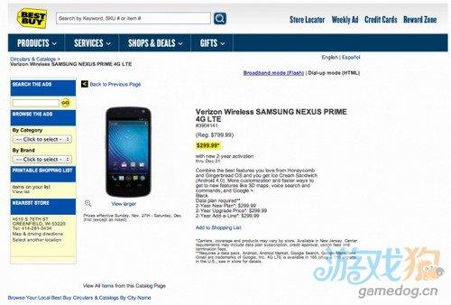 百思买网站显示Galaxy Nexus售价300美元