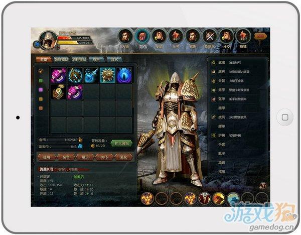 跨平台皆魔幻 《龙战》iPad版今日上线
