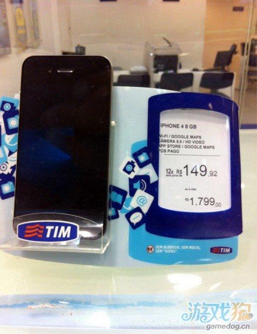 巴西8GB iPhone 4全球最贵,运营商要价超过6100RMB