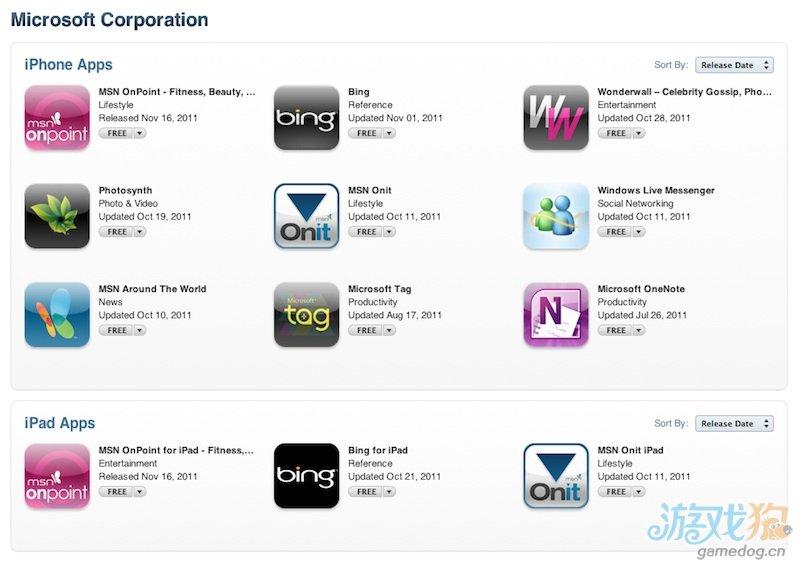 微软正在积极研发iPad版和Mac App Store版Office