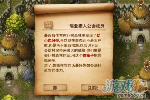 中文版手游《艾诺迪亚3》国内正式授权首发