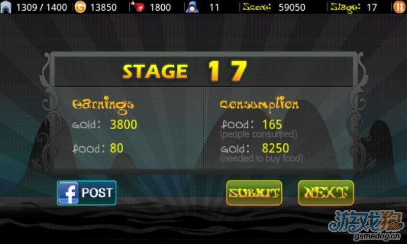 屠龙猎手 v1.05 体验更强大的魔法技能
