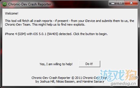 iOS越狱小组已收到1000万iOS崩溃报告