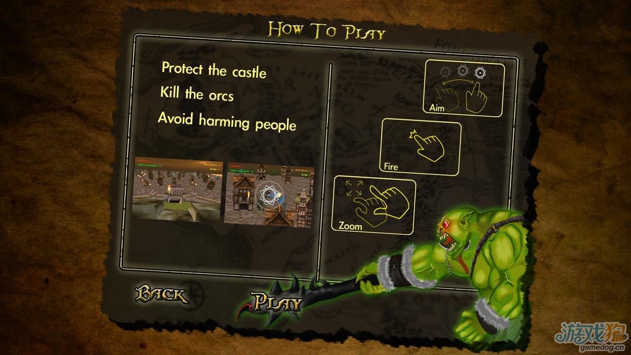 猎奇类3D射击大作《无尽的传说》拿起火炮反抗兽人!