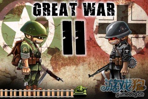 伟大的战争2 重返二战圆你称霸世界野心