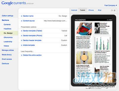 谷歌电子杂志移动应用Google Currents