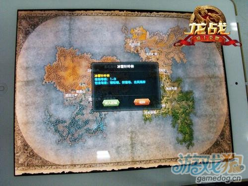 iOS平台再现《龙战》iPad运行实测大曝光
