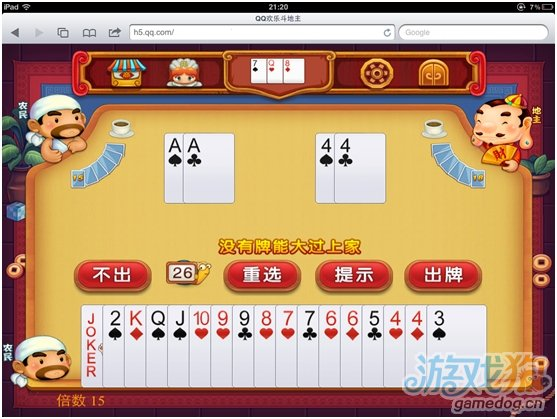 Html5手机QQ游戏大厅ipad版重磅出击