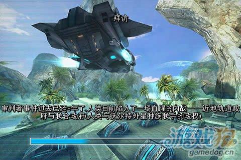 终极科幻FPS归来《近地轨道先锋2》全新的3D游戏体验