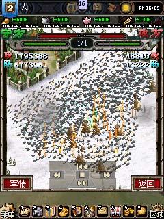 《铁骑OL》人族兵种揭秘