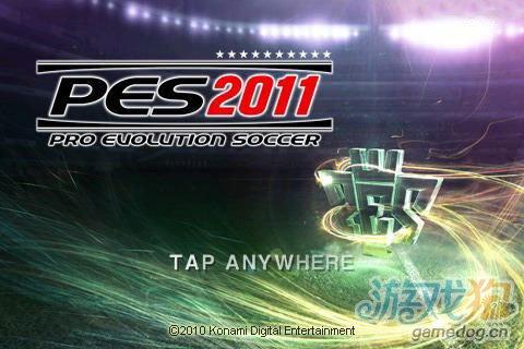 KONAMI向真实足球3D体验进化《实况足球 PES 2011》