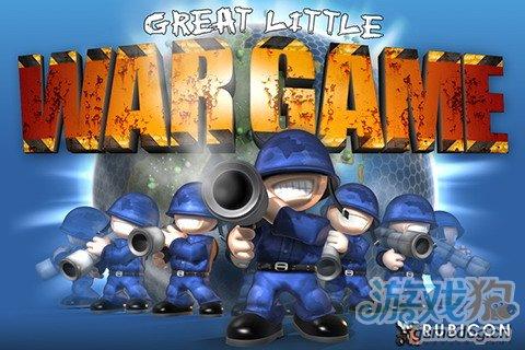 卡通3d画面的战棋游戏《小小大战争》红与蓝的战场