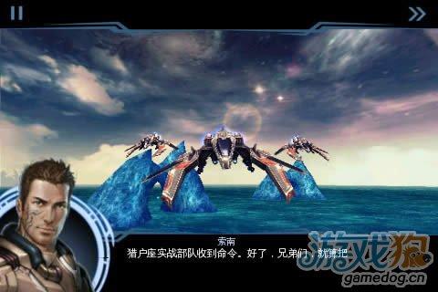 《皇牌飞虎队》惊心动魄的宇宙之战就此揭开帷幕