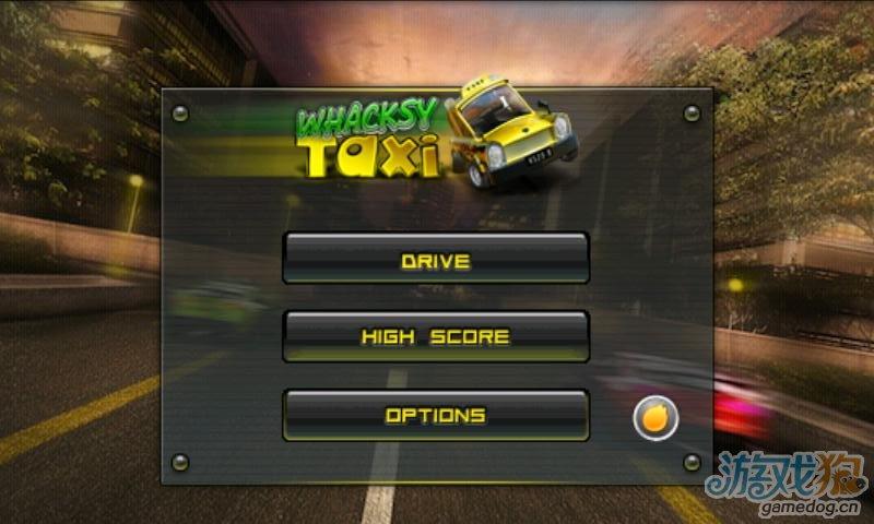 一个出租车司机的梦想《疯狂出租车》征服世界的公路