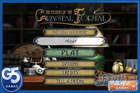 冒险解谜游戏大作《神秘水晶门》考验自己的时候到了