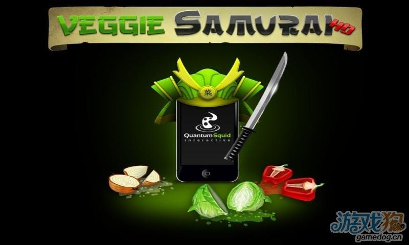 《蔬菜武士》纯绿色无污染切割类手机游戏