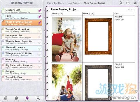 微软官方笔记软件OneNote正式支持iPad