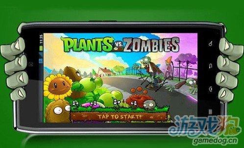 宝开植物大战僵尸等两款游戏登陆谷歌市场
