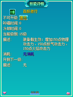 《誓魂》资料片斗士的荣耀开放半月,高级技能之后的勾魂再次崛起!