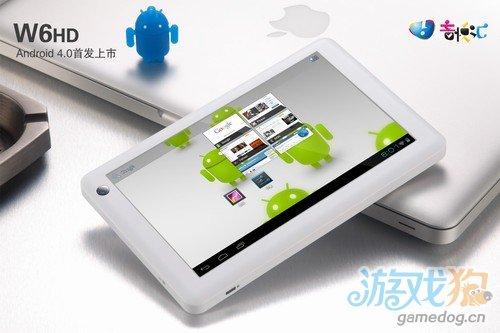国内首款Android 4.0平板首发上市 蓝魔W6HD价699元
