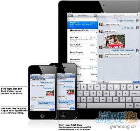 iPhone丢失要小心 iMessage不能被远程清除