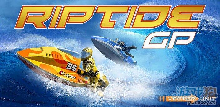 未来城市中的《激流快艇》驾驶快艇在巨浪中生存