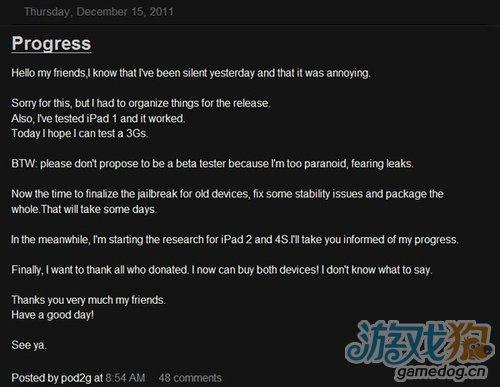 美黑客获赠iPad2和iPhone4S 将着手越狱