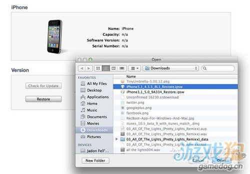 通过 TinyCFW 降级 iPad 2/iPhone 4 固件