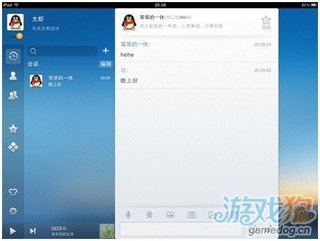 沟通更方便 iPad应用QQ HD 2.5 功能体验