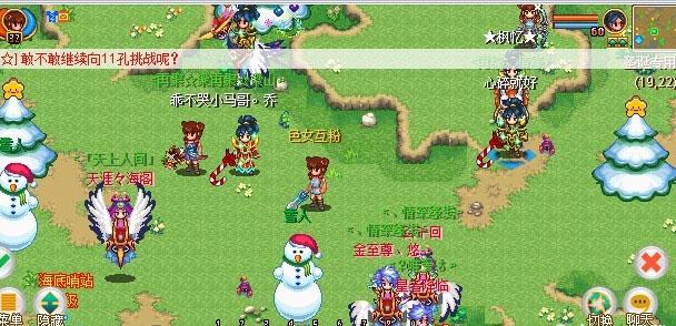 2011圣诞狂欢节,仙镜OL让你的这个圣诞,劫过瘾!