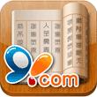 熊猫看书 S60V2专版 V1.0
