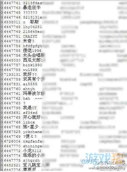 黑客公布各大网站数据 包括一些游戏知名网站也在其列