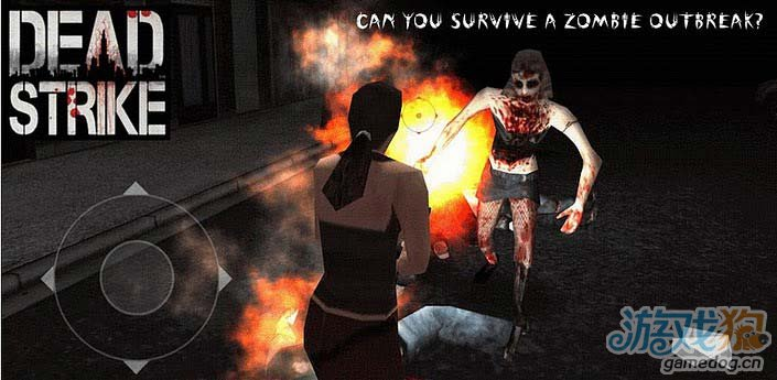 Android恐怖血腥僵尸游戏推荐《致命打击》