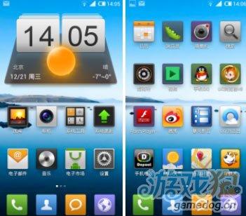 小米手机Android 4.0定制MIUI系统内测