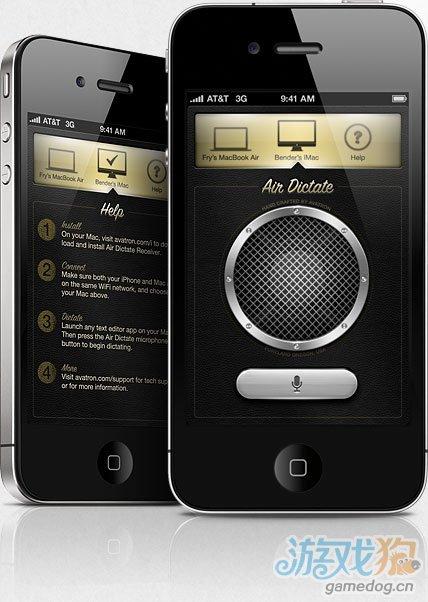 利用Siri API开发的语音输入法Air Dictate出现