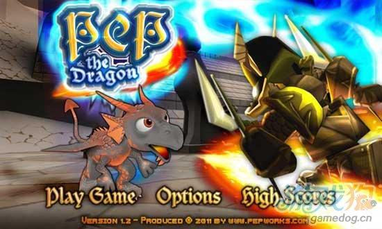 iOS移植游戏《火龙冒险》爆萌小恐龙的冒险之旅