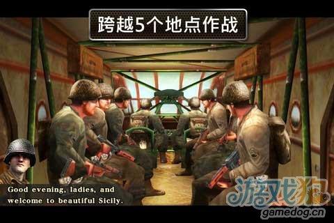 准备进入二战火爆战场《兄弟连2:全球战线》免费版