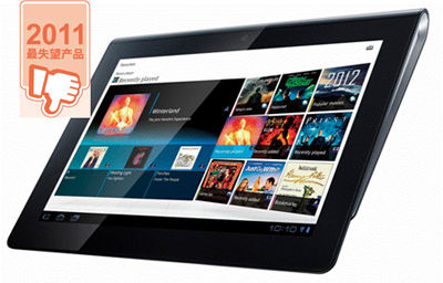 PC Mag将索尼Tablet S评为年度最失望平板